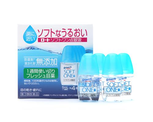 乾燥 目薬 コンタクト